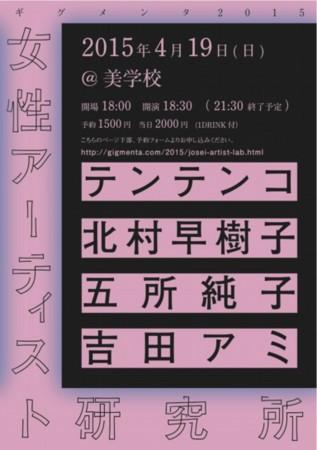 f:id:amiyoshida:20150419094536j:image:right