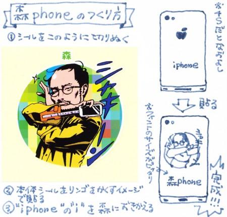f:id:amiyoshida:20150606201502j:image