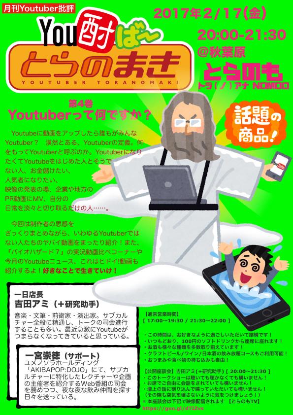 f:id:amiyoshida:20170210103607j:plain