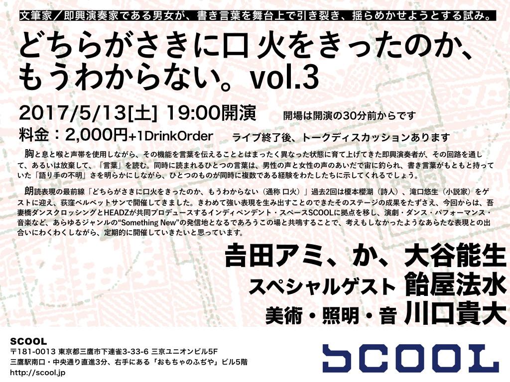 f:id:amiyoshida:20170416025655j:plain