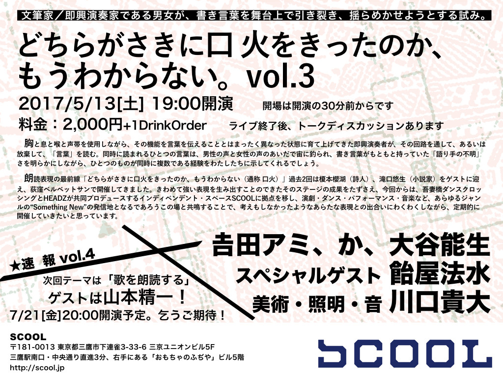 f:id:amiyoshida:20170502154249j:plain