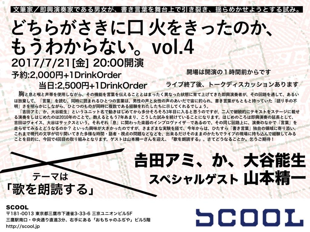 f:id:amiyoshida:20170622010147j:plain
