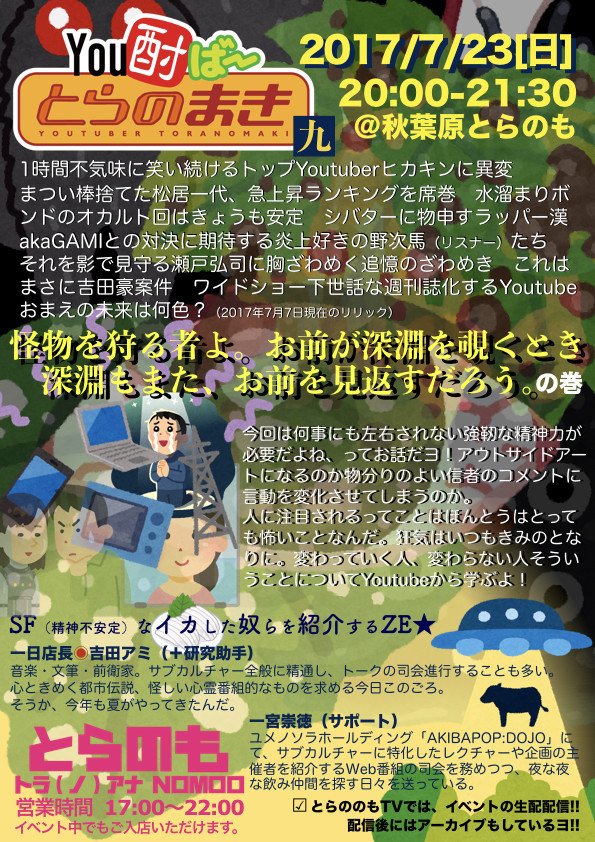 f:id:amiyoshida:20170707202716j:plain