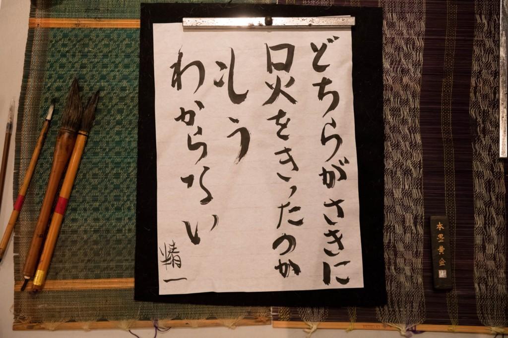 f:id:amiyoshida:20170721222123j:plain
