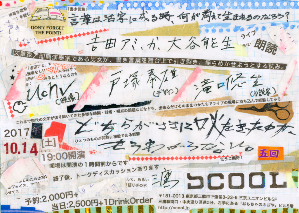f:id:amiyoshida:20170807141630p:plain