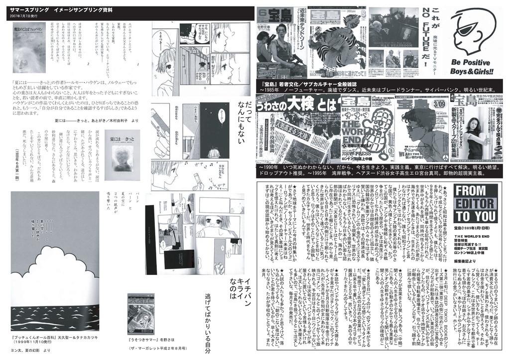 f:id:amiyoshida:20190206101543j:plain