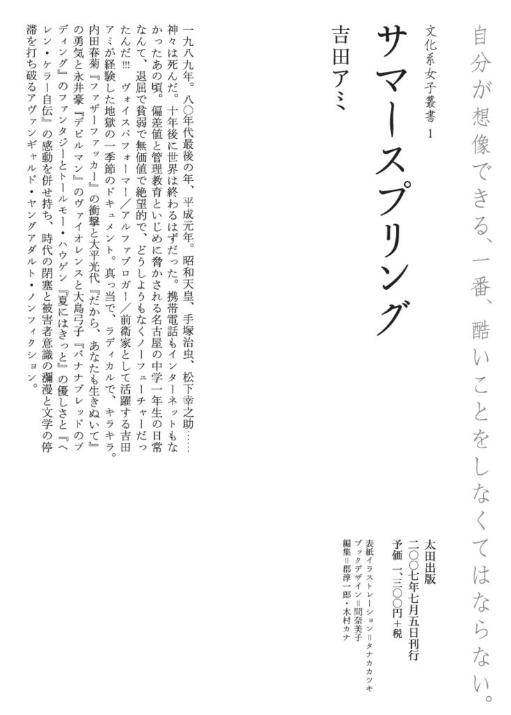f:id:amiyoshida:20190206101644p:plain