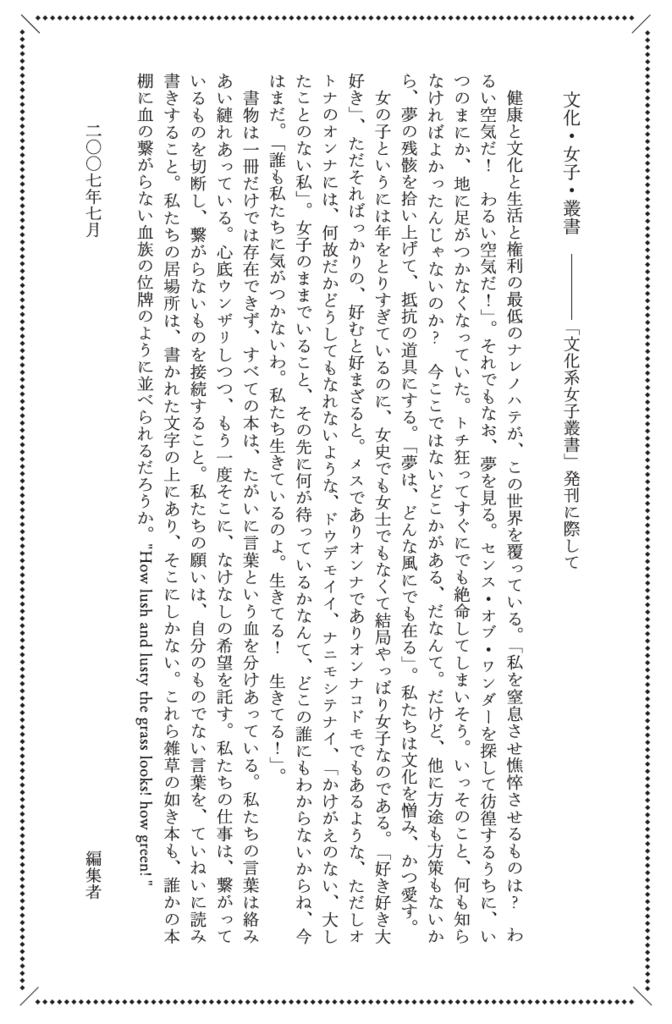 f:id:amiyoshida:20190206101733p:plain