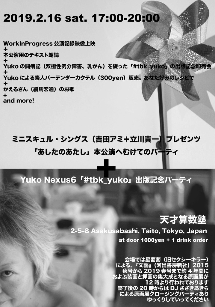 f:id:amiyoshida:20190208084612j:plain
