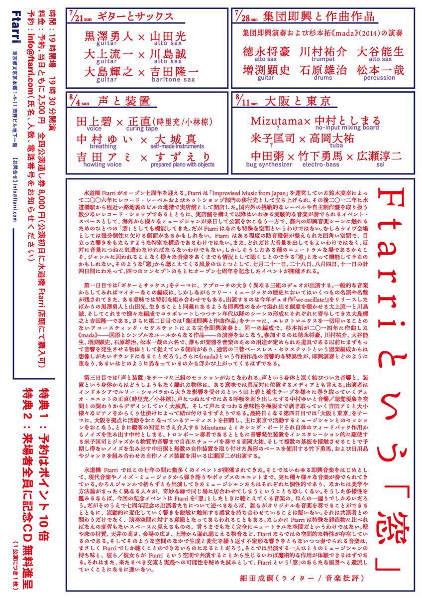 f:id:amiyoshida:20190802124941j:plain