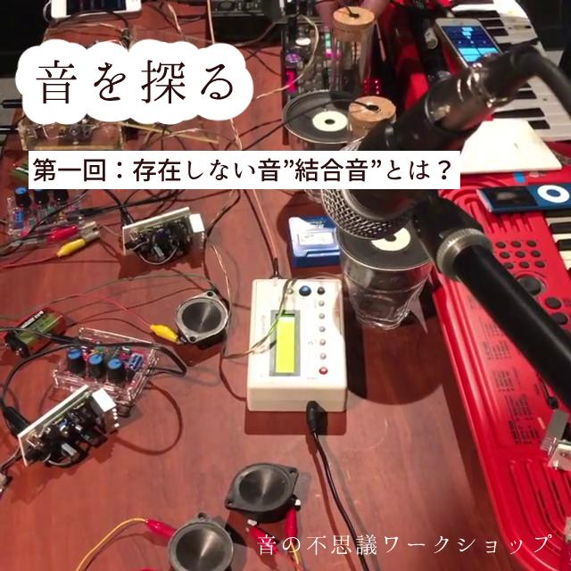 f:id:amiyoshida:20200221171858p:plain