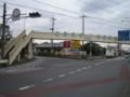 三郷市大広戸横断歩道橋 - 09