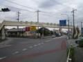 三郷市大広戸横断歩道橋 - 10