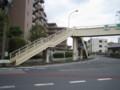 三郷市大広戸横断歩道橋 - 11