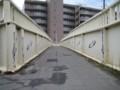 三郷市大広戸横断歩道橋 - 52