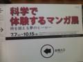 20120723203256