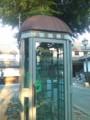 レトロな公衆電話発見