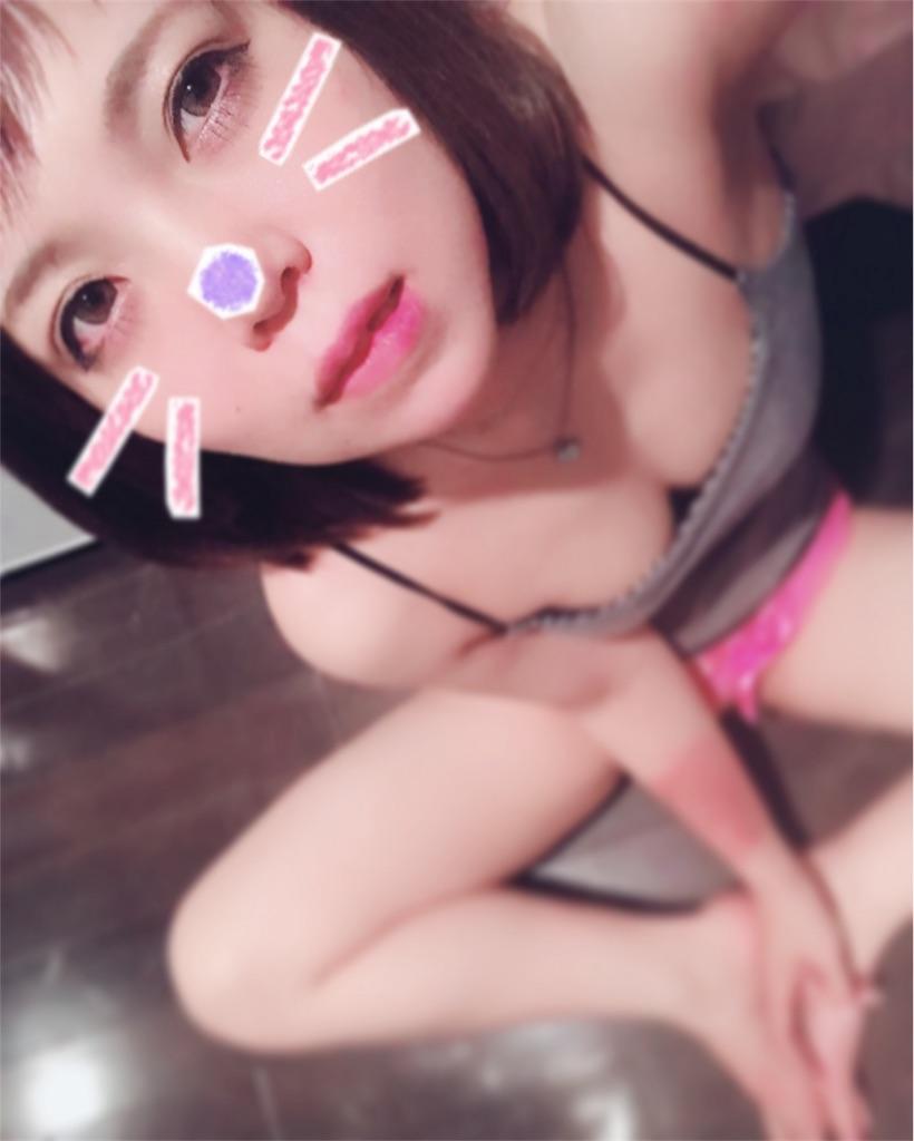 f:id:amoshiratama:20170612024707j:image