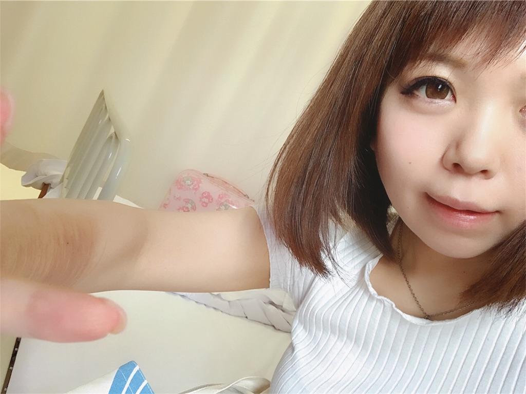 f:id:amoshiratama:20170622144451j:image