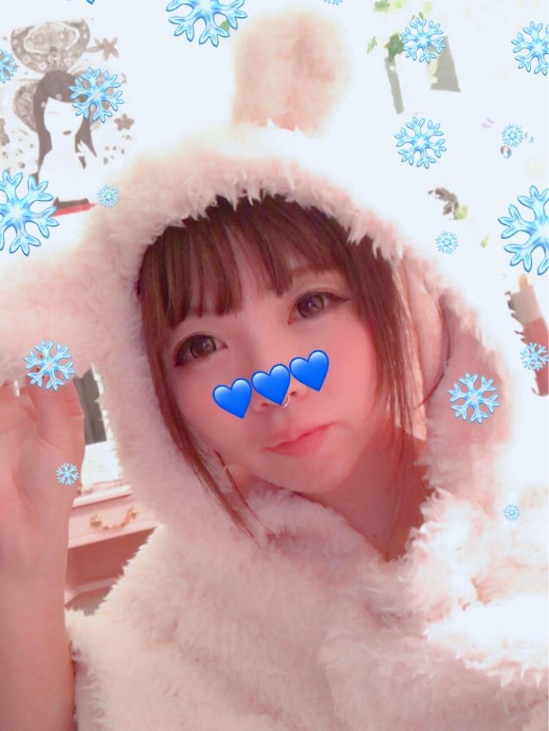 f:id:amoshiratama:20171126193936j:image