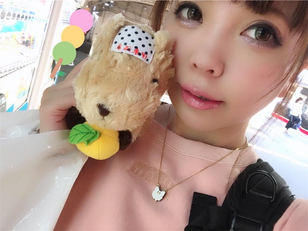 f:id:amoshiratama:20171126194008j:image