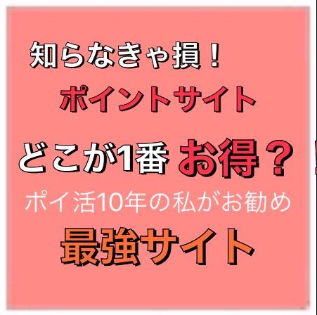 f:id:amou0521:20200511085735j:plain