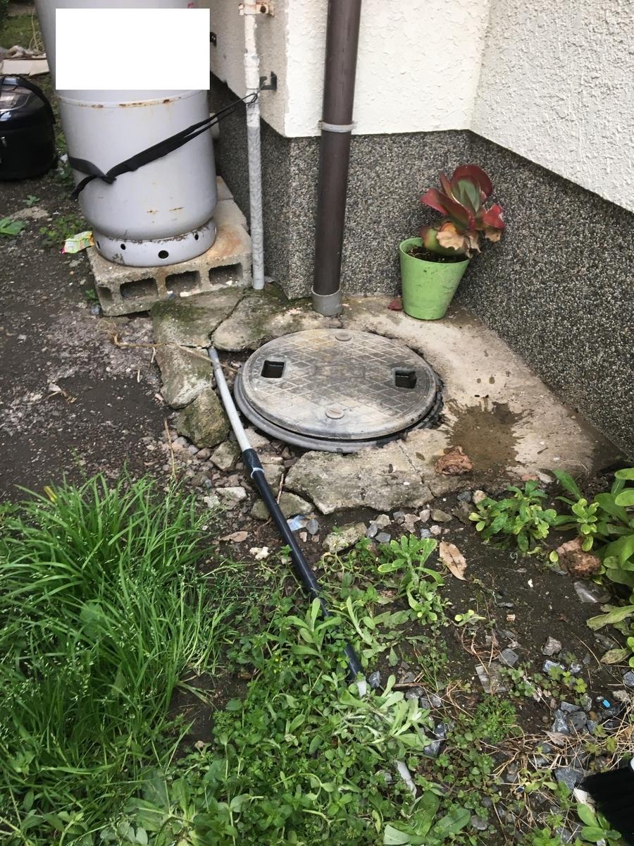 割れたコンクリートから雨水が侵入