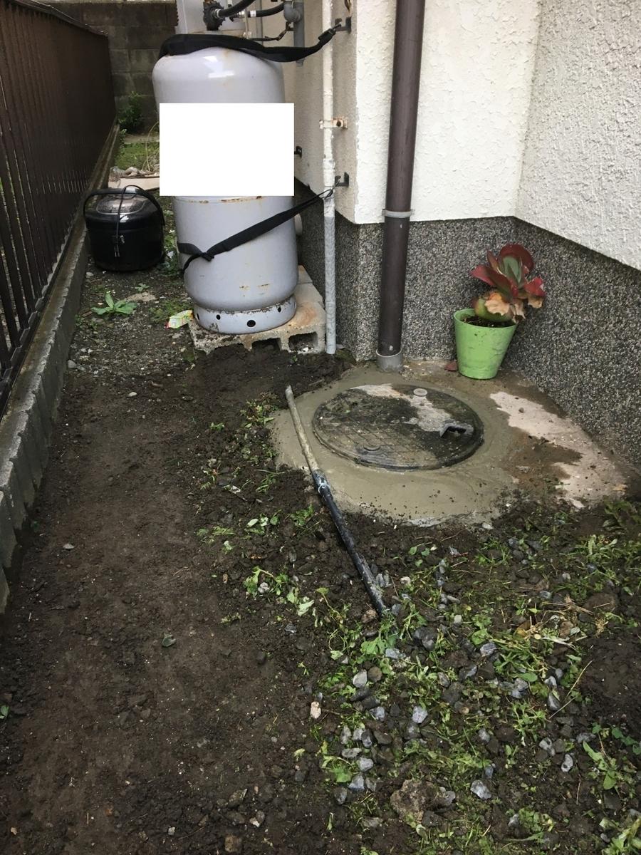 汲取りの便槽を自分で修理