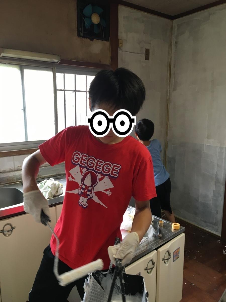 築古戸建 DIY再生