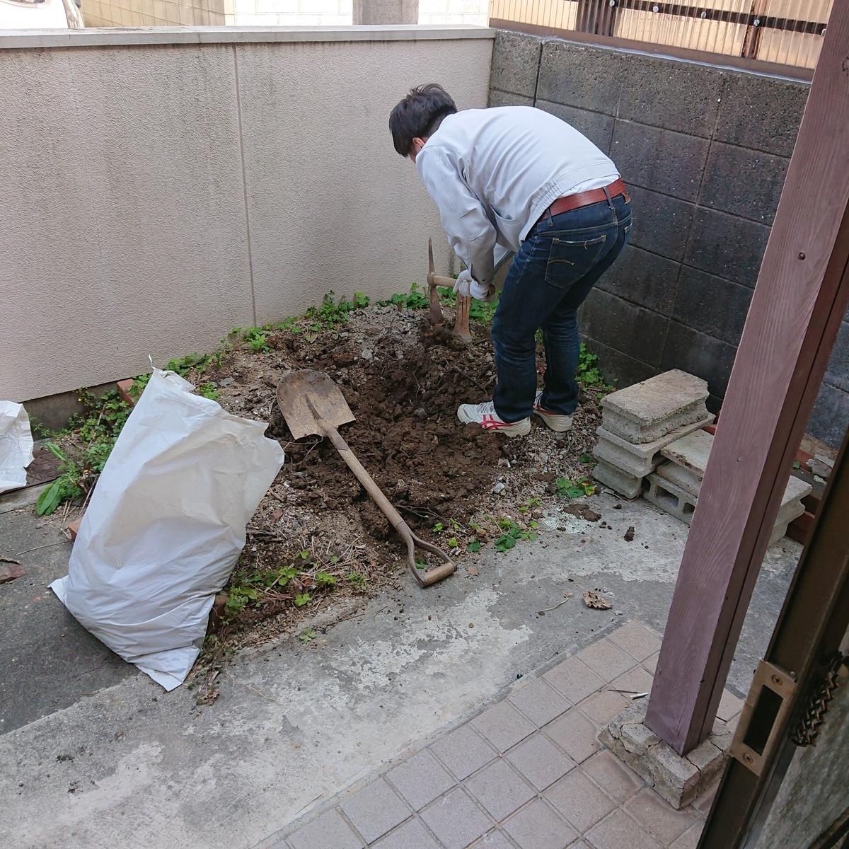 築古戸建 DIY 庭の整地