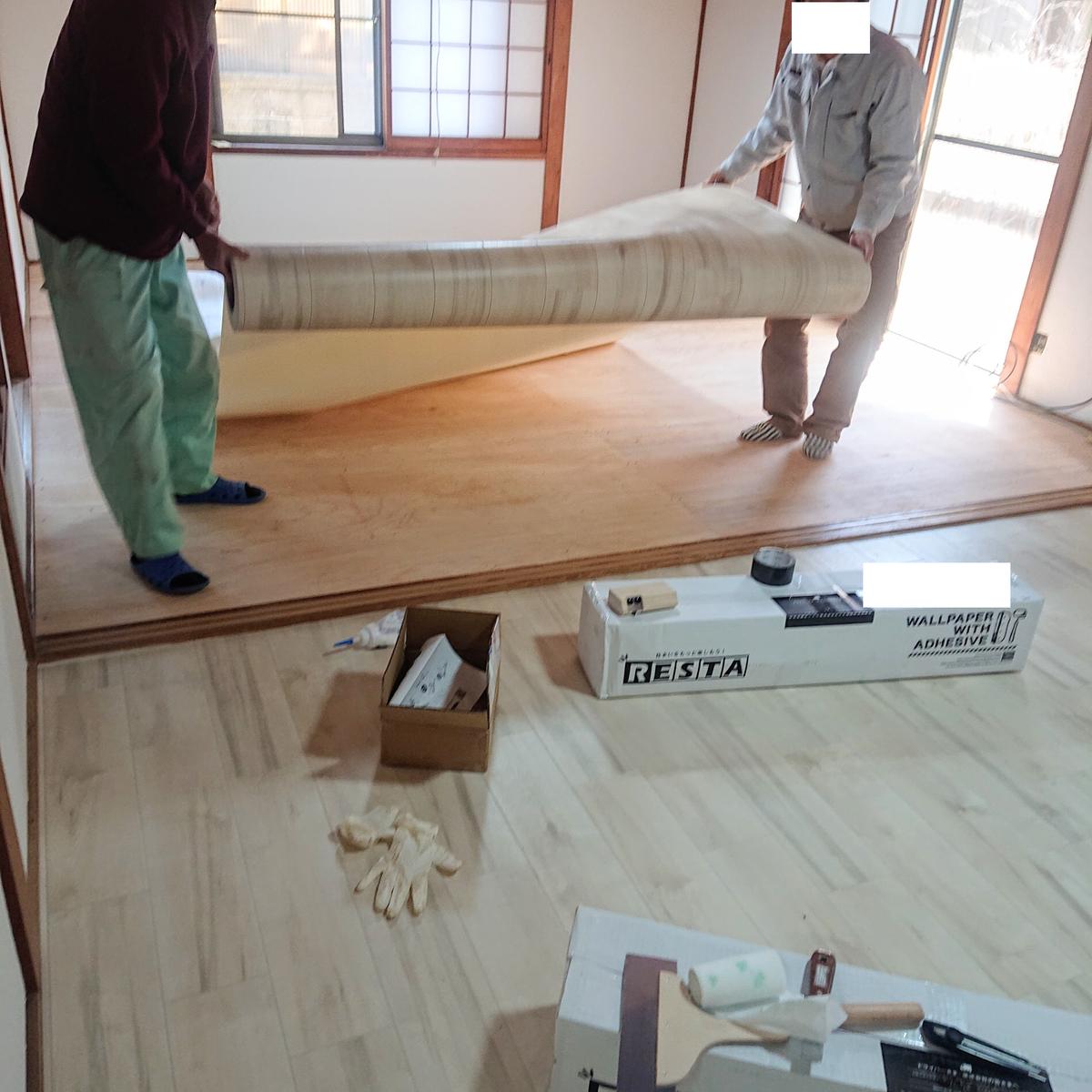 築古戸建 和室の洋室化 クッションフロア DIY施工