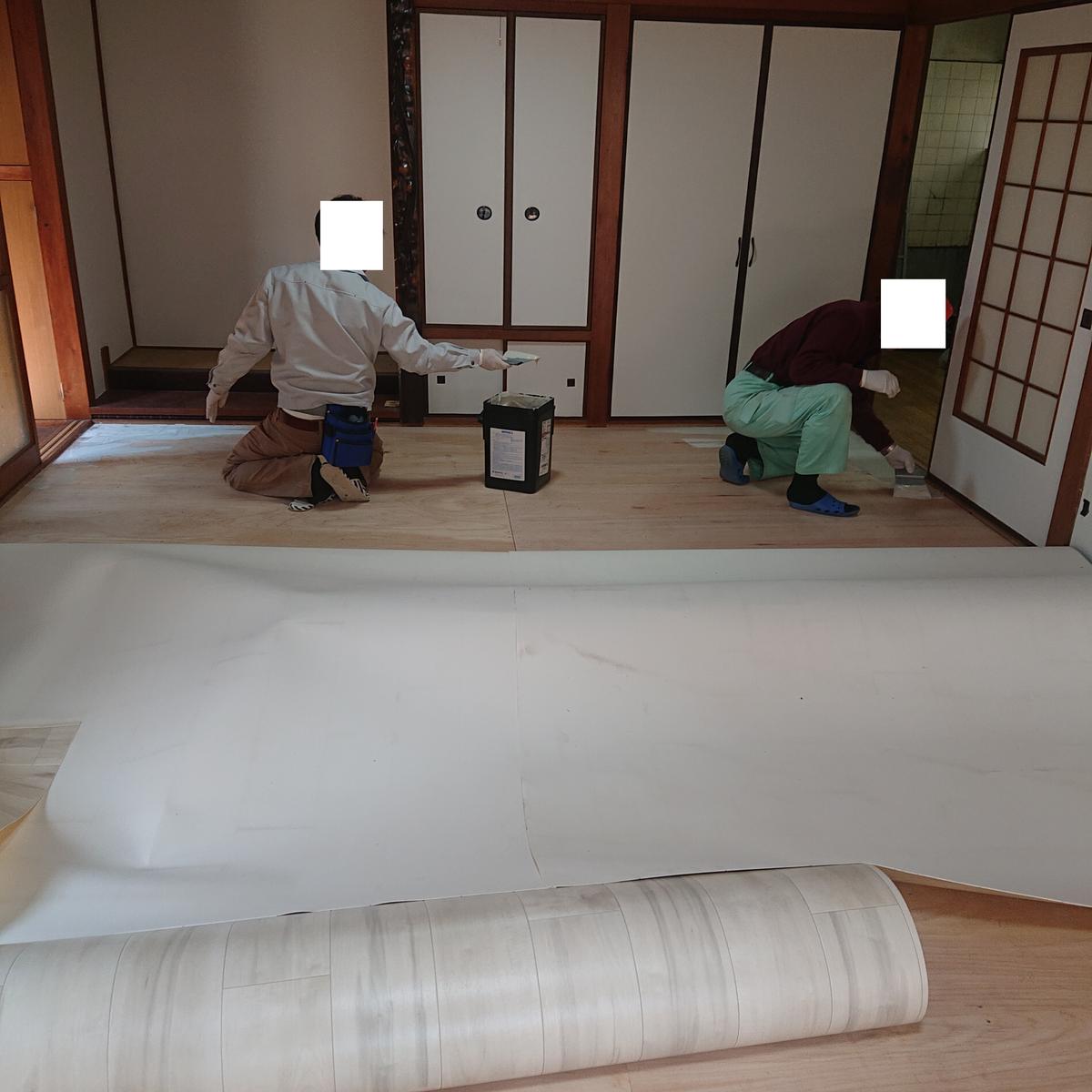 築古戸建 和室の洋室化 クッションフロア DIY