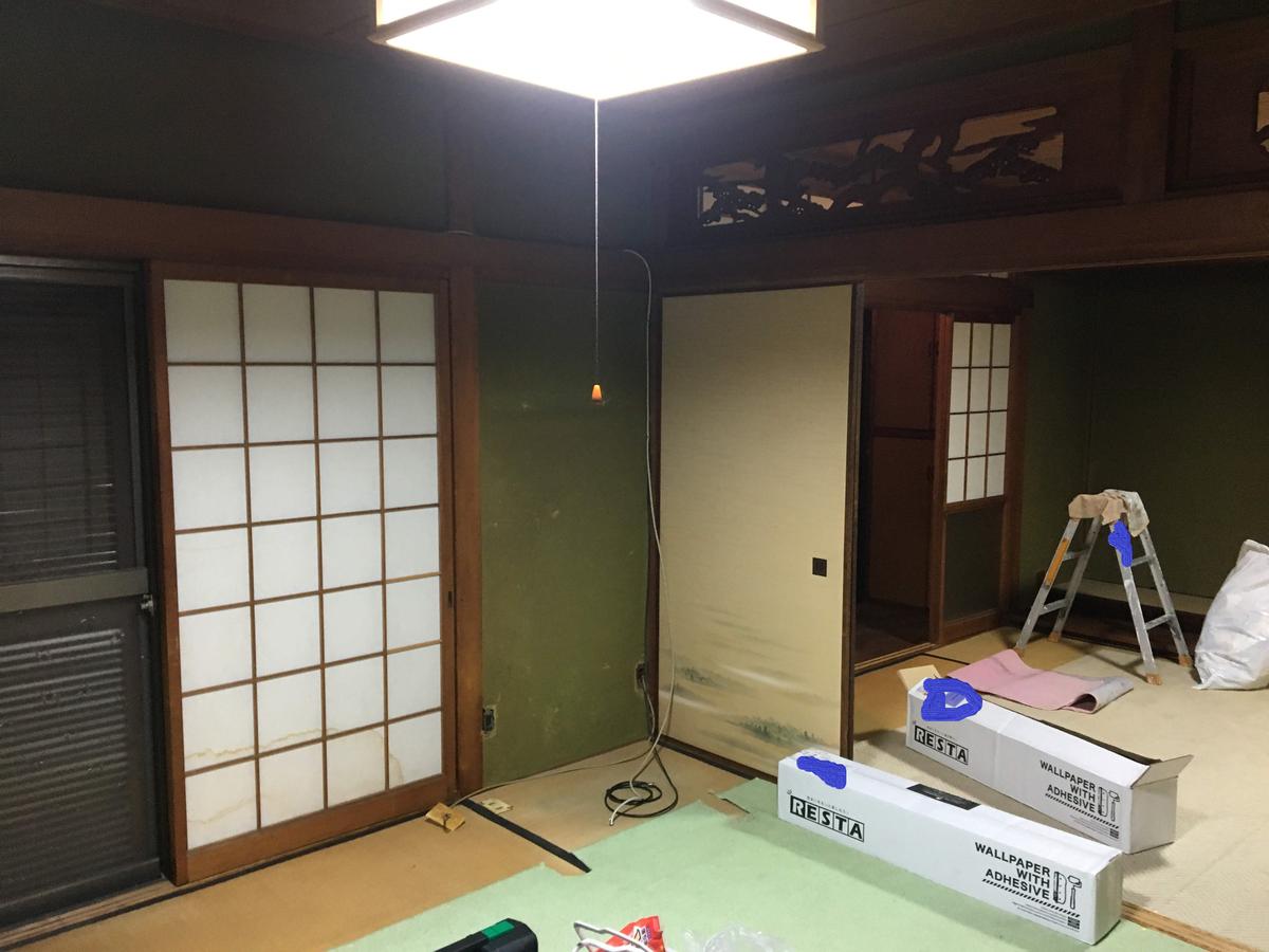 築古戸建 DIY 和室の洋室化 ビフォーアフター