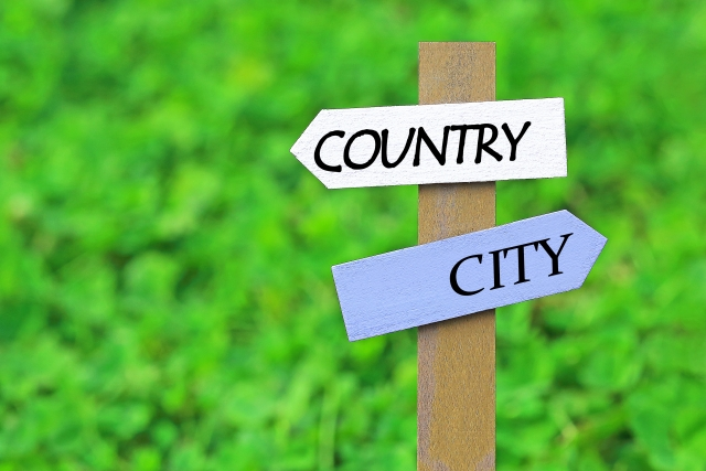 住むなら都会か田舎か