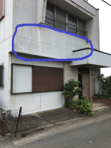 外壁塗装のハゲが原因で室内に巨大な水たまりが出できた