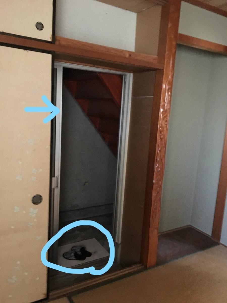 車庫を和室にリフォームしたことがわかる写真