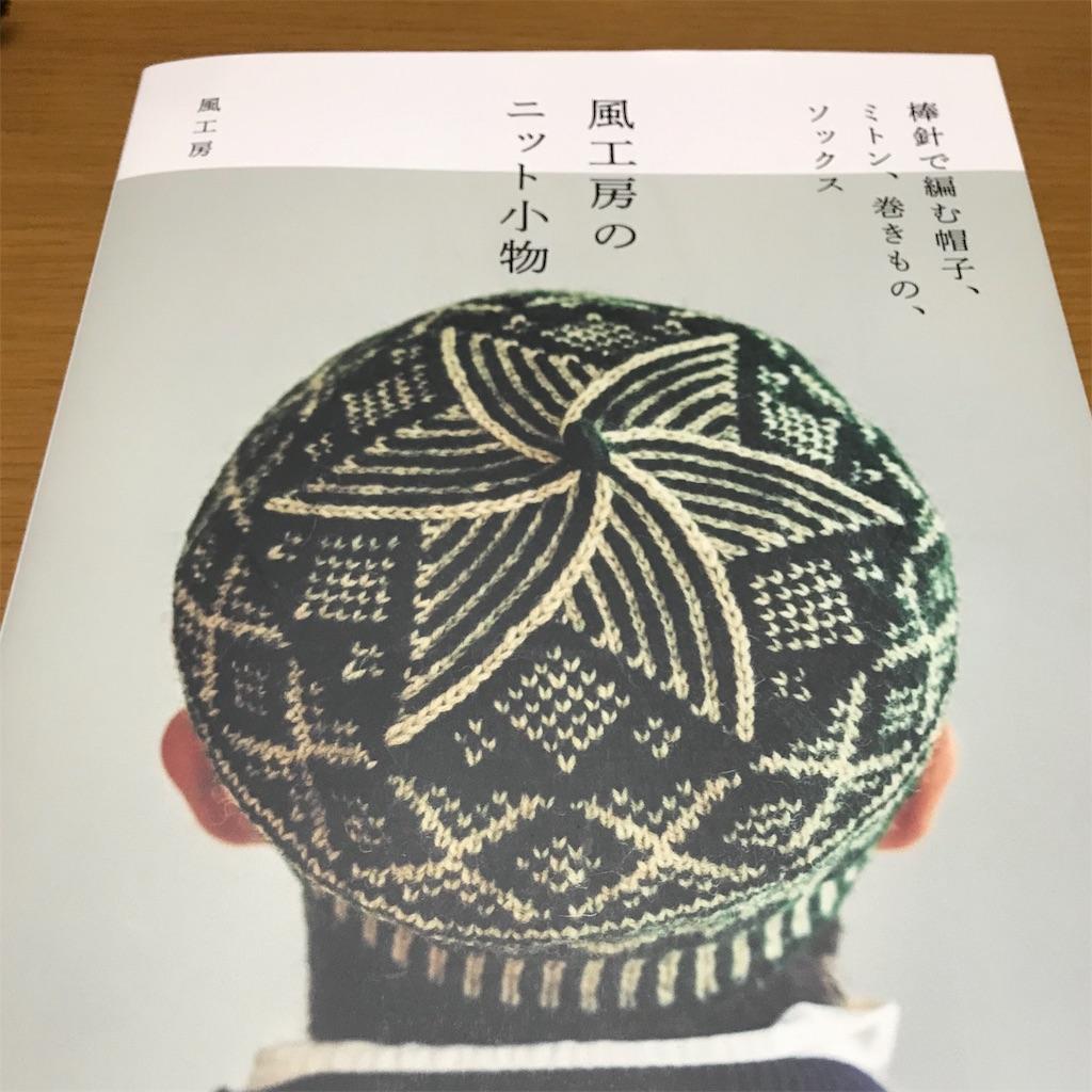 f:id:amuhasami:20200117071055j:image