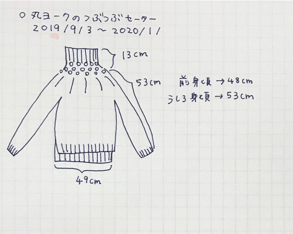 f:id:amuhasami:20200124232441j:image