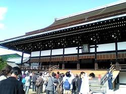 京都-京都御苑