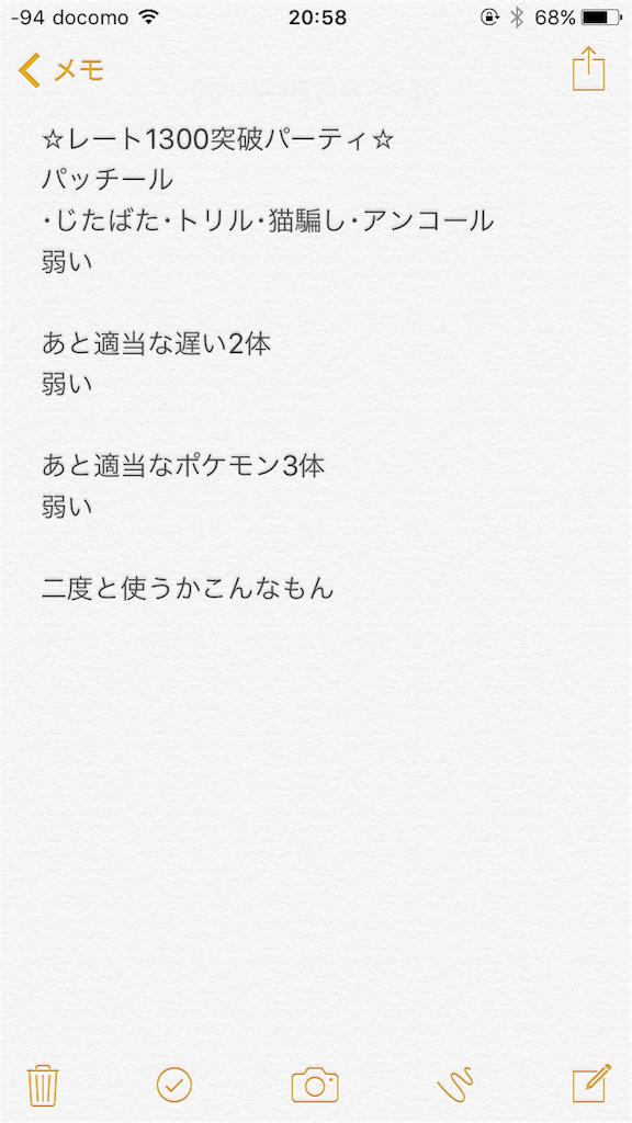 f:id:amukuso:20170506205116p:image