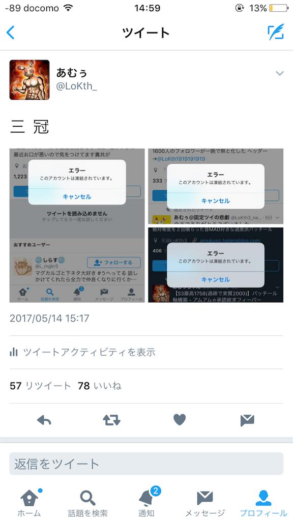 f:id:amukuso:20170519150036p:image