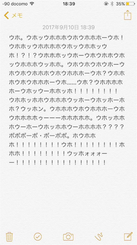 f:id:amukuso:20170910184112p:image