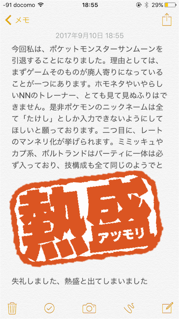 f:id:amukuso:20170910185713p:image