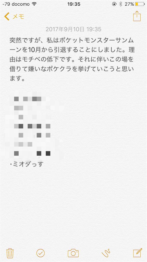 f:id:amukuso:20170910193753p:image