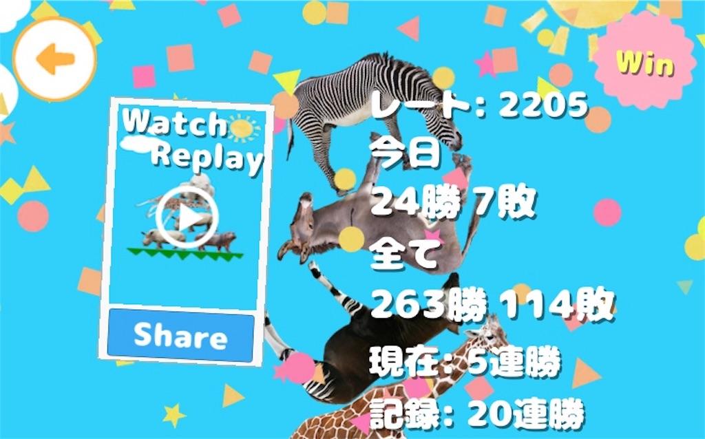 f:id:amukuso:20171216213340j:image