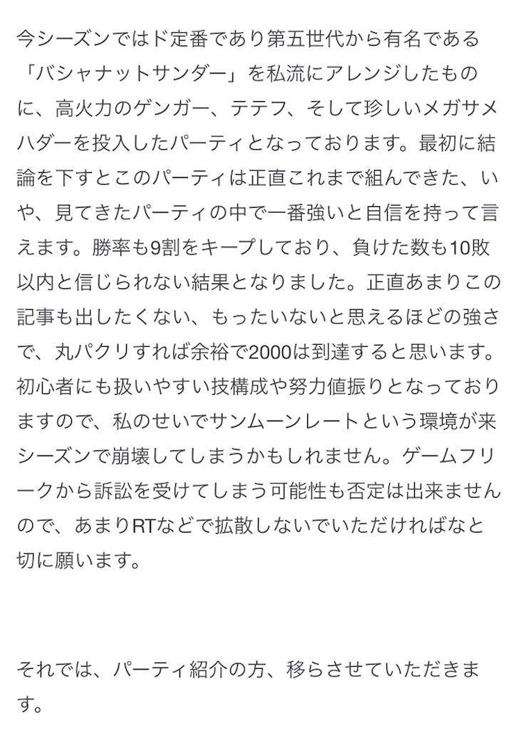 f:id:amukuso:20180119212124j:image