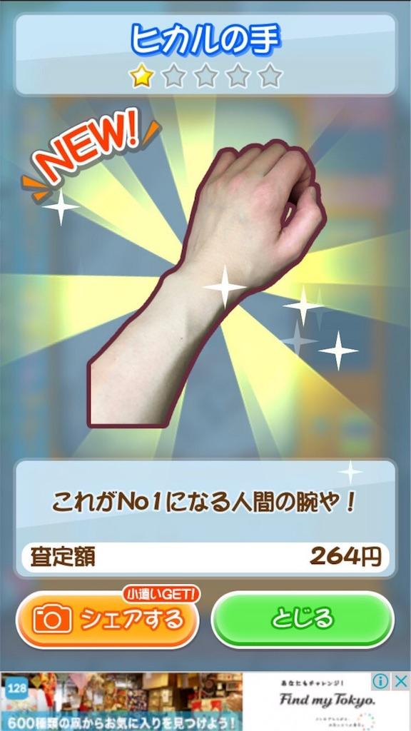 f:id:amukuso:20180421175457j:image