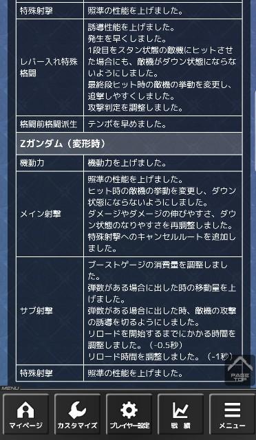 f:id:amulet0613:20210305110050j:image