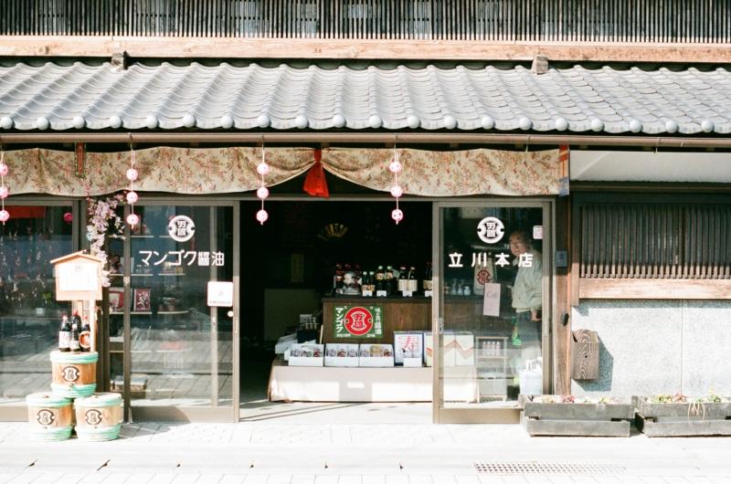 f:id:amuroikimasu:20170312171452j:plain