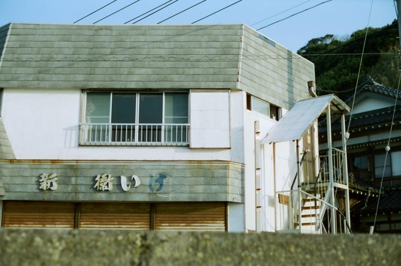 f:id:amuroikimasu:20170328000424j:plain